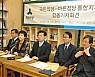 국민의당·바른정당 통합추진 합동 기자회견 구미서 열려