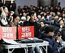 KBS사장 해임제청…국민의당