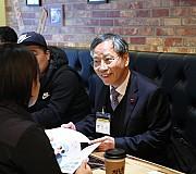 반장식 일자리수석, '외식업종 점주들과의 간담회'
