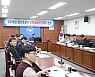 광산경찰서 '전화금융사기 TF팀' 운영