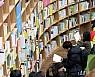'2018 서울 북 비즈니스 페어', 국내외 출판사 102개사 참가