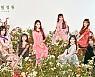 오마이걸, 4월 일본 도쿄서 팬미팅