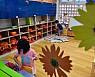 소규모 어린이집·유치원, 4개소중 1개소 중금속·VOC에 노출