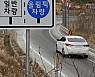 올림픽 전용차로, 26~28일 추가···외국 선수단 출국 편의