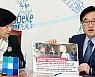 '北김영철 방한'...與野, 2014년 vs 2018년 대립 '공방'