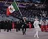 멕시코대통령