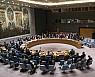 구테흐스 , 유엔 안보리의 시리아 30일 정전결의안