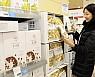 롯데마트 '온리프라이스' 1년....150여 품목 2600만개 이상 판매 '성공적'