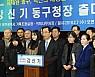 강신기, '광주의 온도' 출판기념회 성료