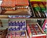 식약처, 담배모양 사탕 유통·판매업체 7곳 적발