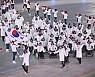 불꽃 투혼에 박수, 평창패럴림픽 '한국 선수단의 밤'