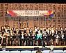 금호아시아나, '제11회 한국어 말하기 대회' 됴쿄서 개최