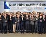 무협, 수출현장 멘토링 전문위원 출범식 개최
