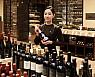 부산롯데호텔, 2018년 첫 '와인 바자' 열어