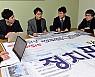 지방선거 80여일 앞둔 광주민심은 여전히 '안갯속'