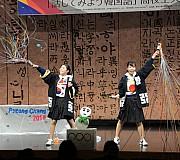 금호아시아나, 일본서 한국어 말하기대회 개최