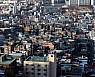 서울영구임대주택 3211가구 예비입주자 모집…보증금 최대422만원