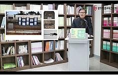 [아리바다]금남로에서 꽃핀 민주주의 2강 - 문화 원형의 보고, 광주