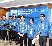 김기현 시장은 울산시민에게 모든 의혹을 해명하라!