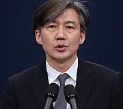 문재인 대통령 개헌안 발표하는 조국 수석