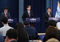 靑, 대통령 개헌안 전문 공개···5·18, 부마, 6·10 민주항쟁 포함