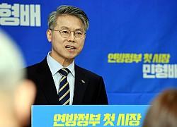 민형배 광주시장 예비후보
