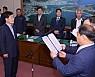 [여수소식] 노사민정협의회 8년 연속 무분규 달성 약속 등