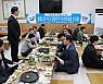 황칠 품은 장흥한우, 맛과 영양 '최고'