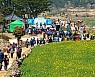 아시아 최초 슬로시티, 완도군 확대 재인증