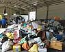 장성군, 재활용 쓰레기 10년간 고형연료화…전문업체 협약