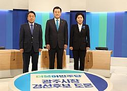 民광주시장 TV토론 姜-李 '날선 공방'