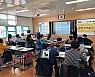 찾아가는 학교폭력 ·자살 예방 교육