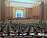 北, 당 전원회의 20일 소집
