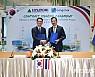 현대엔지니어링, 태국에서 2900억 정유공장 프로젝트 수주