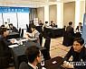 신용보증기금, 금융-기술-수출 융합상담회 개최