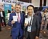 광주세계수영대회 '인류 화합·평화 대회' 시동