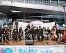 금천구, 장애 인식개선 축제 21일 개최