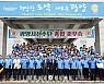 광양시 전남체육대회 준우승