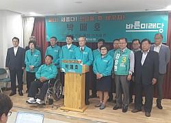 """바른미래당 박매호 """"현장서 소통하는 젊은 지사 되겠다"""""""
