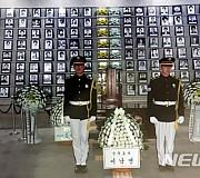 추모 고조 5·18민주묘지 유영봉안소