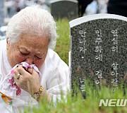 '군홧발에 자식 잃은 슬픔'