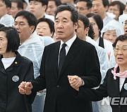 임을위한 행진곡 제창하는 이낙연 총리