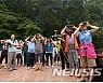 여름방학 북한산서 생태 교사연수 시행