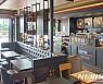 커피베이, 빅데이터 활용 카페 창업시스템 선보여