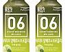 풀무원, '위러브 양배추&브로콜리' 350만병 판매