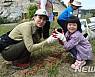 멸종위기 Ⅱ급 황근·끈끈이귀개 고향 자생지 복원