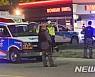 캐나다 인도 음식점서 폭발로 15명 부상…원인 아직 몰라