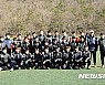 전남도 해외스포츠 교류 활발…전지훈련 잇따라