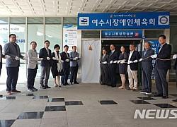 권오봉 당선인, 민선7기 여수시장 준비위원회 가동