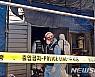 군산시, 유흥주점 방화사고 대응본부 구성…수습 총력